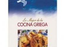 """ΒΙΒΛΙΟ """"Lo mejor de la cocina griega"""" (κωδ. 00773)"""